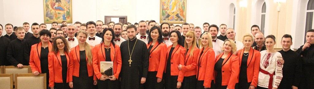 В гостях у семінарії побував камерницй хор «Феліціо».