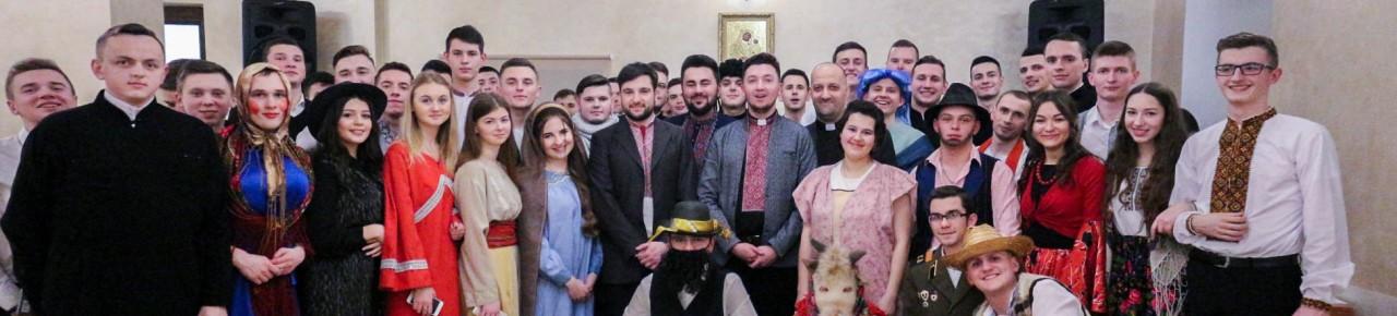 Семінарійна родина попрощалась з колядою