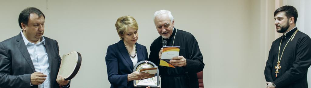 В рамках робочого візиту до Івано-Франківська Міністр освіти зустрілась з Митрополитом Володимиром