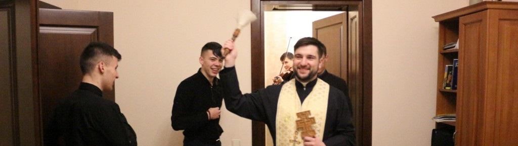 Йорданські відвідини семінаристів